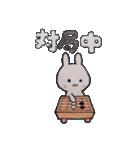 囲碁好きうさぱん(個別スタンプ:06)