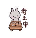 囲碁好きうさぱん(個別スタンプ:07)