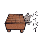 囲碁好きうさぱん(個別スタンプ:08)