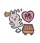 囲碁好きうさぱん(個別スタンプ:09)