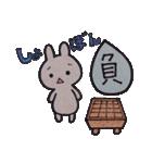 囲碁好きうさぱん(個別スタンプ:10)