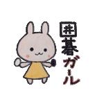 囲碁好きうさぱん(個別スタンプ:12)