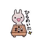 囲碁好きうさぱん(個別スタンプ:13)