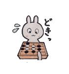 囲碁好きうさぱん(個別スタンプ:14)
