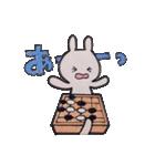 囲碁好きうさぱん(個別スタンプ:15)