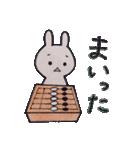 囲碁好きうさぱん(個別スタンプ:16)