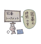 囲碁好きうさぱん(個別スタンプ:18)
