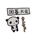 囲碁好きうさぱん(個別スタンプ:21)