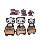 囲碁好きうさぱん(個別スタンプ:22)