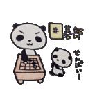 囲碁好きうさぱん(個別スタンプ:23)