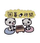 囲碁好きうさぱん(個別スタンプ:24)