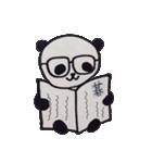 囲碁好きうさぱん(個別スタンプ:25)