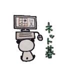 囲碁好きうさぱん(個別スタンプ:26)