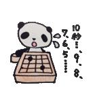 囲碁好きうさぱん(個別スタンプ:27)