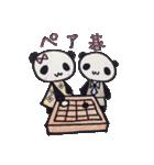 囲碁好きうさぱん(個別スタンプ:28)