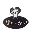 囲碁好きうさぱん(個別スタンプ:29)
