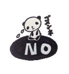 囲碁好きうさぱん(個別スタンプ:31)