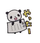 囲碁好きうさぱん(個別スタンプ:33)