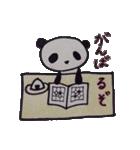 囲碁好きうさぱん(個別スタンプ:36)