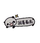 囲碁好きうさぱん(個別スタンプ:38)