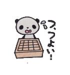 囲碁好きうさぱん(個別スタンプ:39)