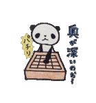 囲碁好きうさぱん(個別スタンプ:40)