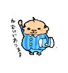 かわいい社長(個別スタンプ:04)