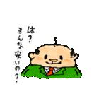 かわいい社長(個別スタンプ:08)