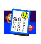 サルと達磨ちゃん(個別スタンプ:13)