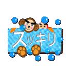 サルと達磨ちゃん