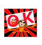サルと達磨ちゃん(個別スタンプ:15)