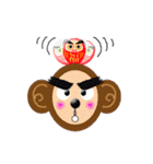 サルと達磨ちゃん(個別スタンプ:16)