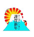 サルと達磨ちゃん(個別スタンプ:18)