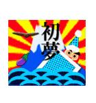サルと達磨ちゃん(個別スタンプ:20)