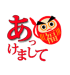 サルと達磨ちゃん(個別スタンプ:21)