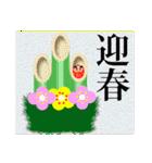 サルと達磨ちゃん(個別スタンプ:22)