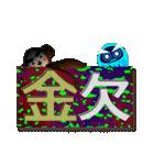 サルと達磨ちゃん(個別スタンプ:24)