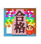 サルと達磨ちゃん(個別スタンプ:31)
