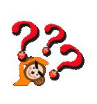 サルと達磨ちゃん(個別スタンプ:34)