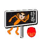サルと達磨ちゃん(個別スタンプ:36)