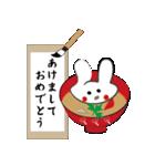 あんもち雑煮うさぎ(讃岐弁成分50%含有)(個別スタンプ:01)