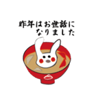 あんもち雑煮うさぎ(讃岐弁成分50%含有)(個別スタンプ:06)
