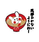 あんもち雑煮うさぎ(讃岐弁成分50%含有)(個別スタンプ:07)