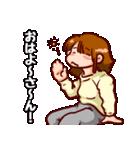 タマキさんの休日(個別スタンプ:01)
