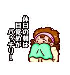 タマキさんの休日(個別スタンプ:03)