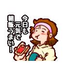 タマキさんの休日(個別スタンプ:04)