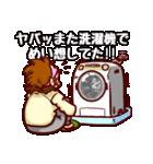 タマキさんの休日(個別スタンプ:05)