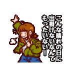 タマキさんの休日(個別スタンプ:07)