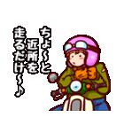 タマキさんの休日(個別スタンプ:08)