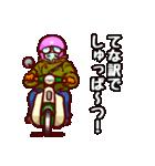 タマキさんの休日(個別スタンプ:09)